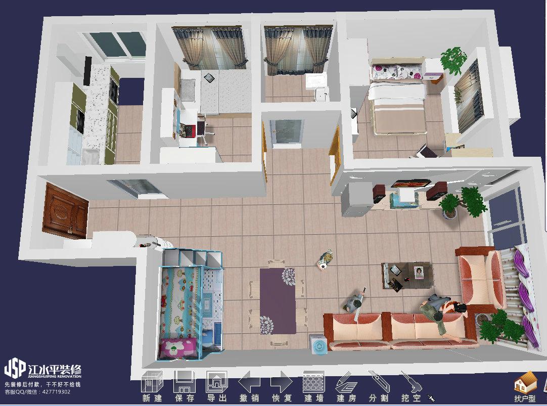 新房要怎么装修,装修空间规划的意义?