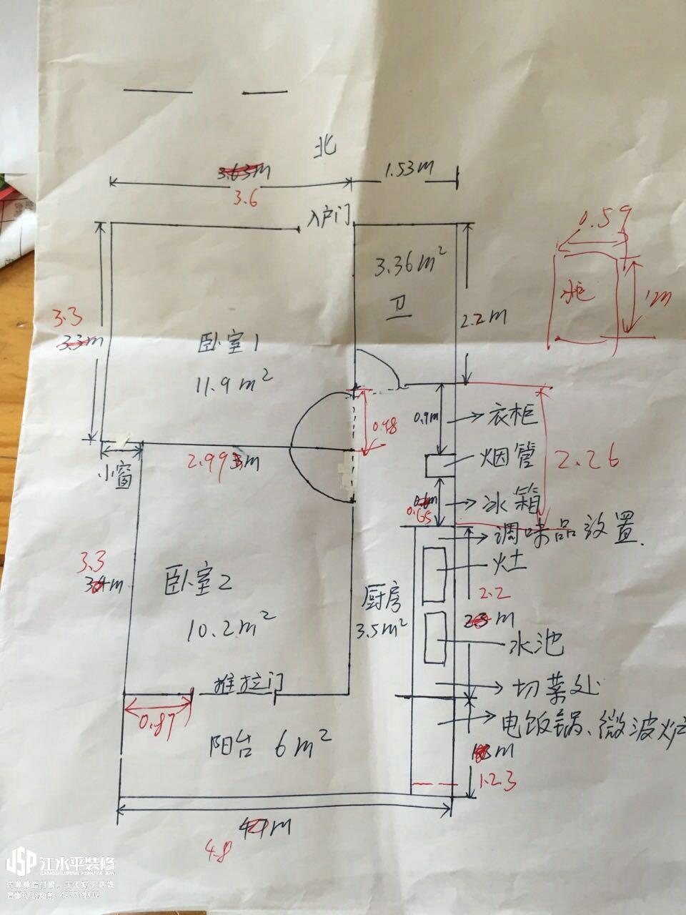 南京百合果园简约混搭装修,南京二手房装修案例!