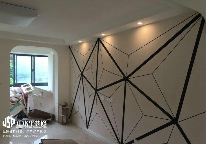 南京华汇康城122平混搭装修,江水平装修案例!