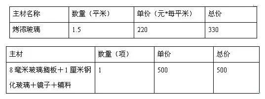 2018-04-10-182440_0011.jpg