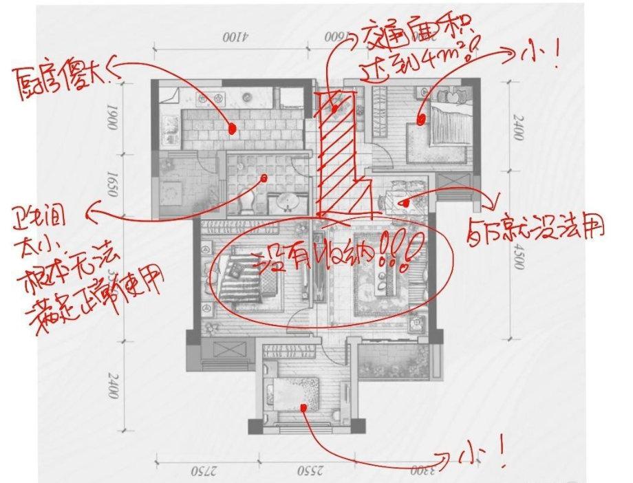 南京装修设计,户型有问题的就要这样装修设计
