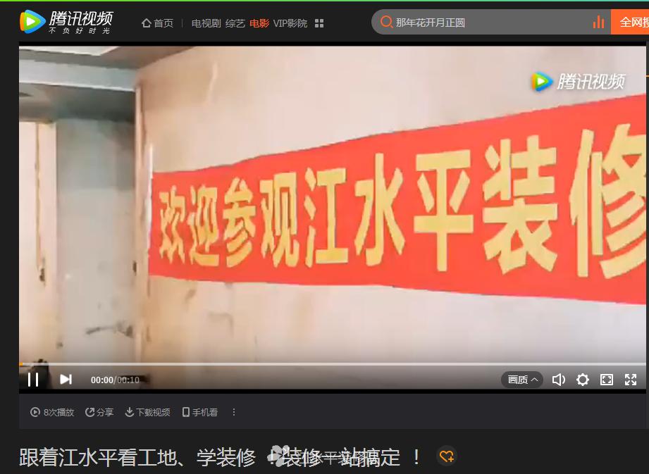 南京装修活动,9月23日跟着江水平看工地学装修活动火热报名中