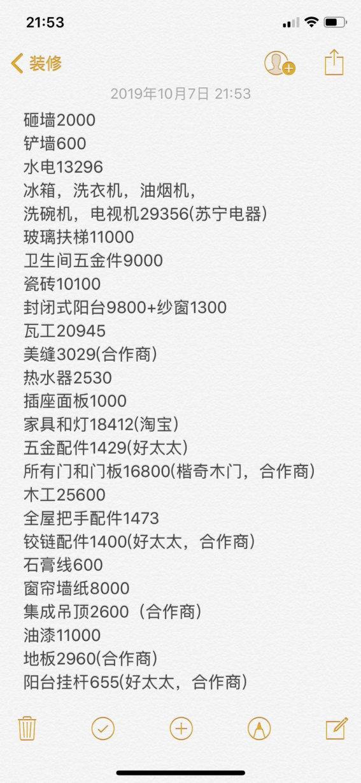 2019-10-09-154642_0002.jpg