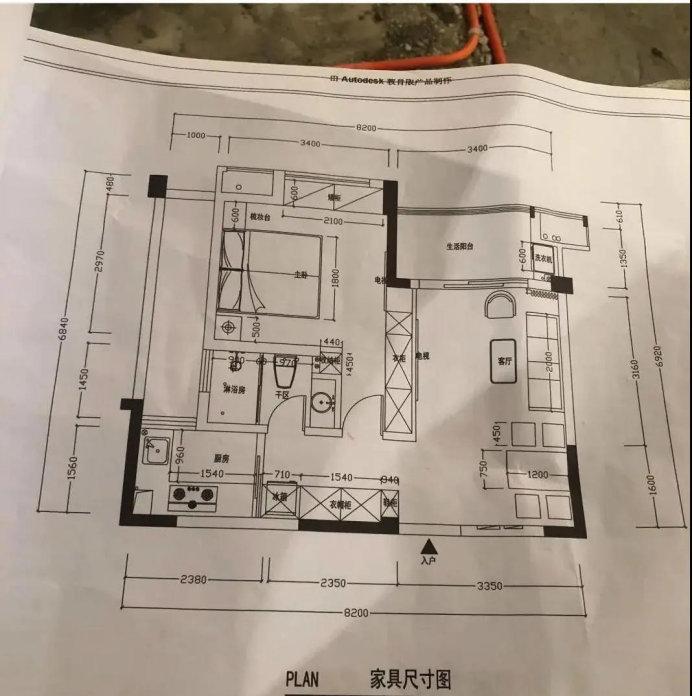 """南京48平的新房装修,花费14万装修的一个""""低奢""""效果"""