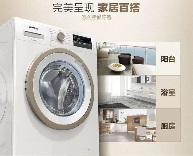 洗衣机到底放哪里最合适,师傅先问了我这些,我才知道放哪里