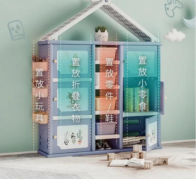 南京新房装修,有小孩的家庭会好乱,那么家居收纳要怎么整理